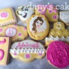 Birthday With Belle by Dany's Cakes