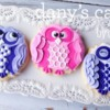 Baby Shower Owls by Dany's Cakes
