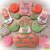 Birthday Cookie Set - Truffle Pop Shoppe