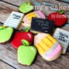 Teacher Appreciation Set by Dany's Cakes