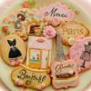 Parisian Cookies
