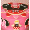 Minnie Cookie Cake
