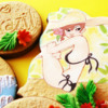 Brazil Cookies- Garota de Ipanema