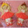 Les danseuses Mariela et Jimena