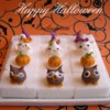 Halloween treats: BOO sugar lumps