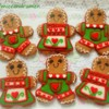 Teri Pringle Wood-Inspired Gingerbread Men/Women