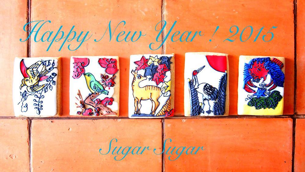 Happy New Year !!! 2015