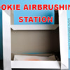 Cookie Airbrushing Station