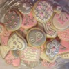 Pretty pink and gray cookies