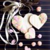 Mi corazón es tuyo !