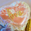 Valentine's Day Love Cookie