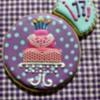 birthday cookie