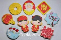 Chinese New Year cookie