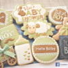 Baby shower cookie set