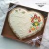 Wedding gift cookie with Slovak folk art pattern