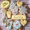 Summer Wedding shower cookies