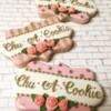 Chu-A-Cookie