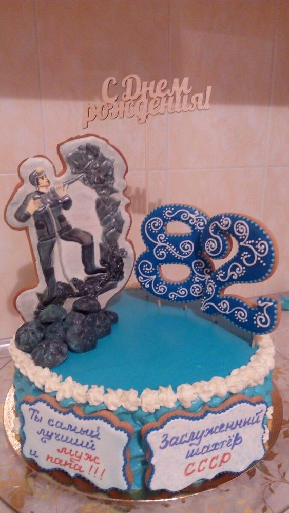 cake on the day of his father's birth