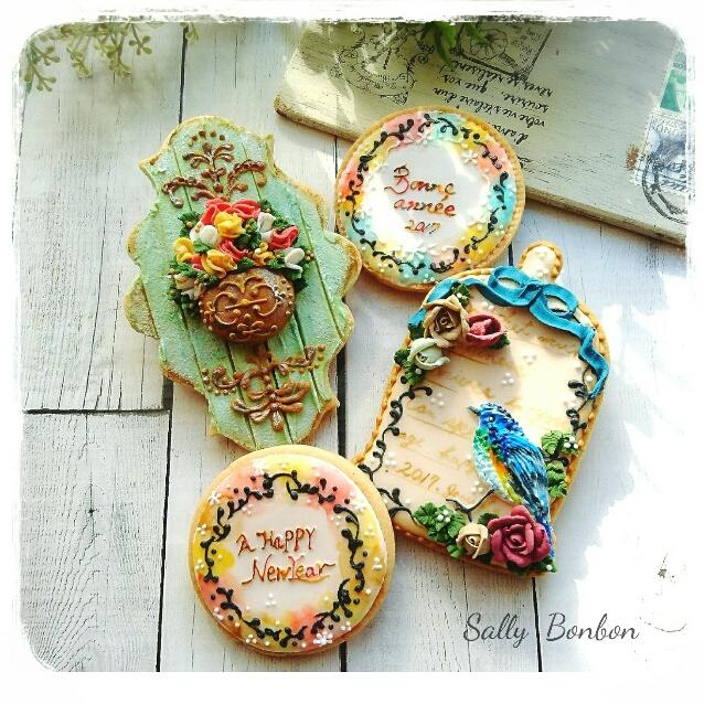 Antique decoration cookies
