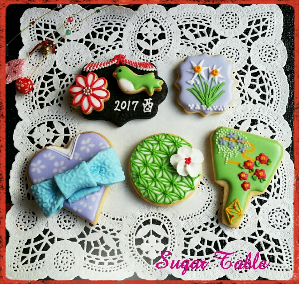 Japanese New Year's Cookies ♪