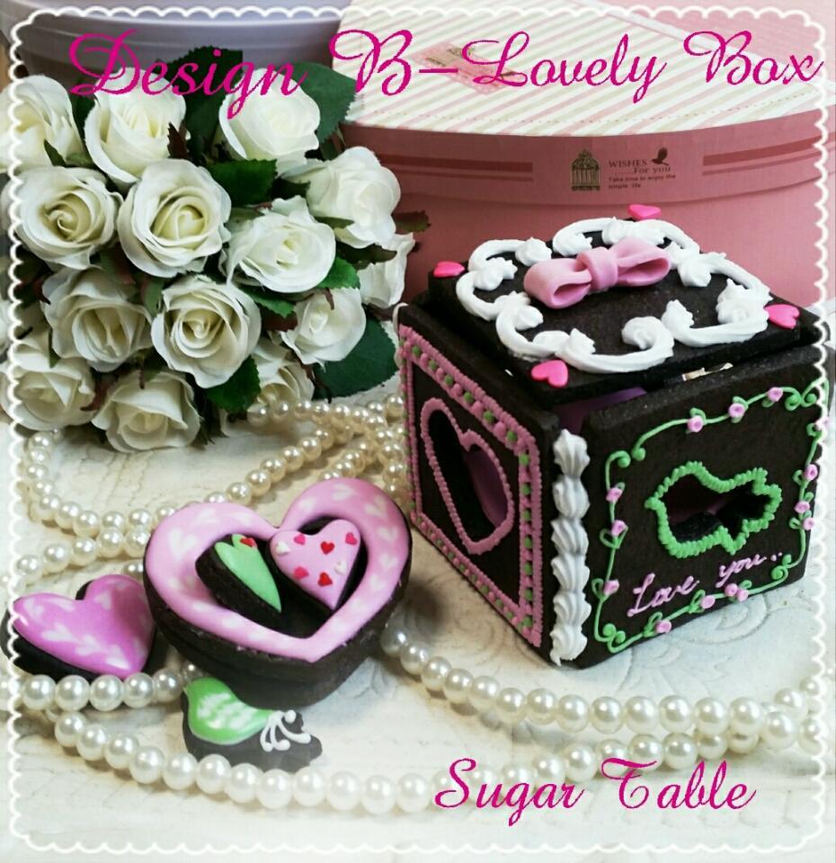 Design B- Valentine cookie box