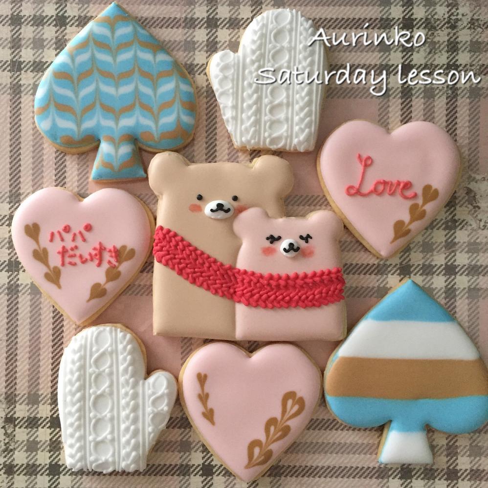 Bear's Valentine