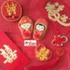Oriental Chinese Wedding Cookies