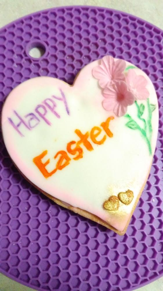 my cookie for a good friend