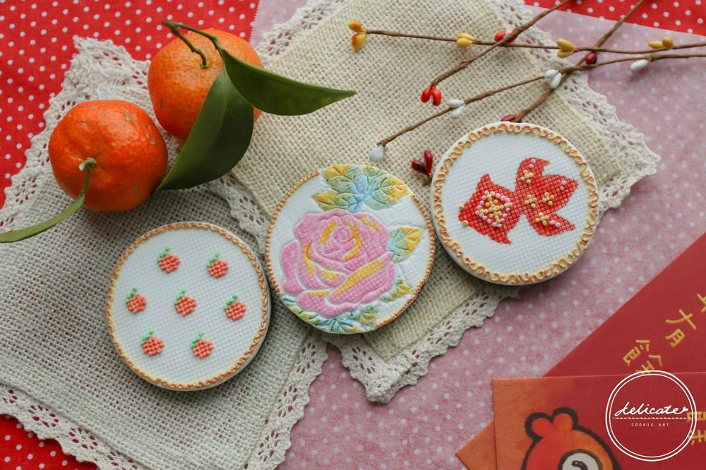 Chinese Embroidery Cookies