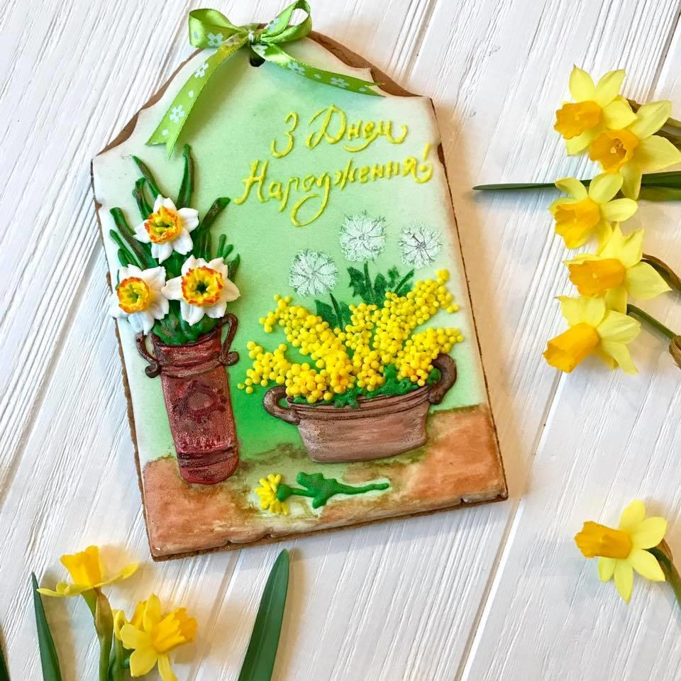 Happy birthday flower card cookie connection happy birthday flower card izmirmasajfo