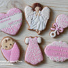 Christening Cookie Set by Peony cookies