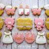 Christening Cookie Set