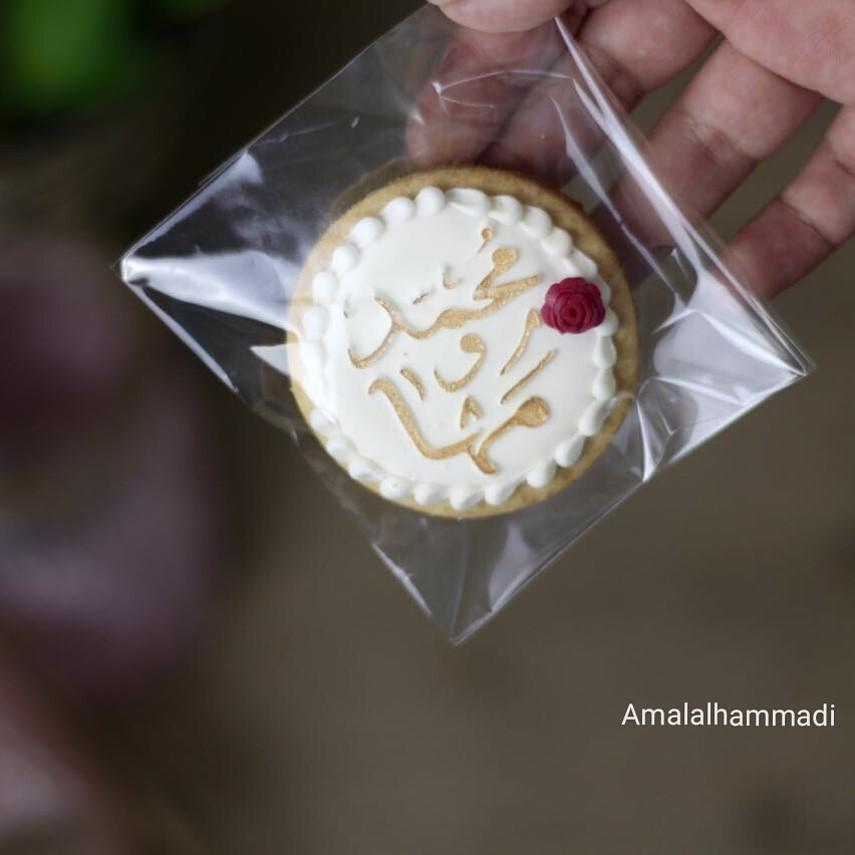 customized wedding cookie