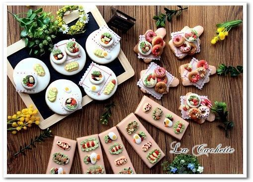 Miniature Food