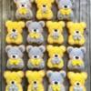Gray and yellow teddy bears