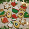 My Christmas Cookies