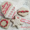Very Merry Cookie Christmas