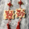 Chinese Zodiac Hanging Ornaments
