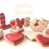 Valentine Cookies Set