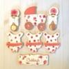 Shabby Chic Baby Shower Cookies