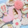 Teen Cookies