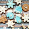 Blue Christmas!