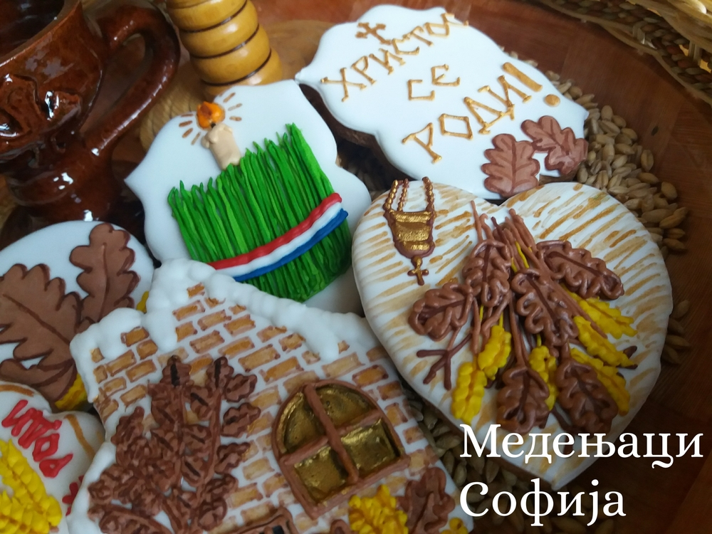 Ortodox traditional christmas