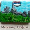 Tvrđava Zvečan - Old historic castle in my town