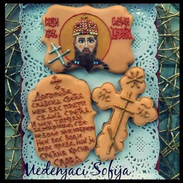 Gift Cookies - Poklon za Slavu