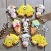 Easter Cookies: Silviya