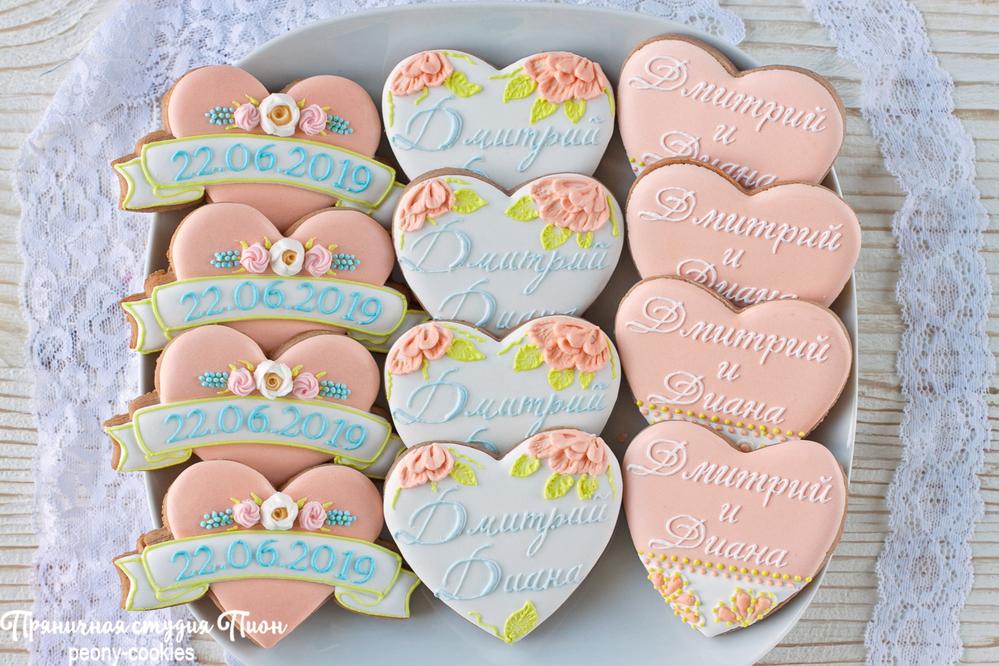 Wedding cookies set in blush pastel colors