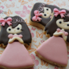 Bohemian First Communion Cookies