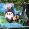 Lovely Totoro