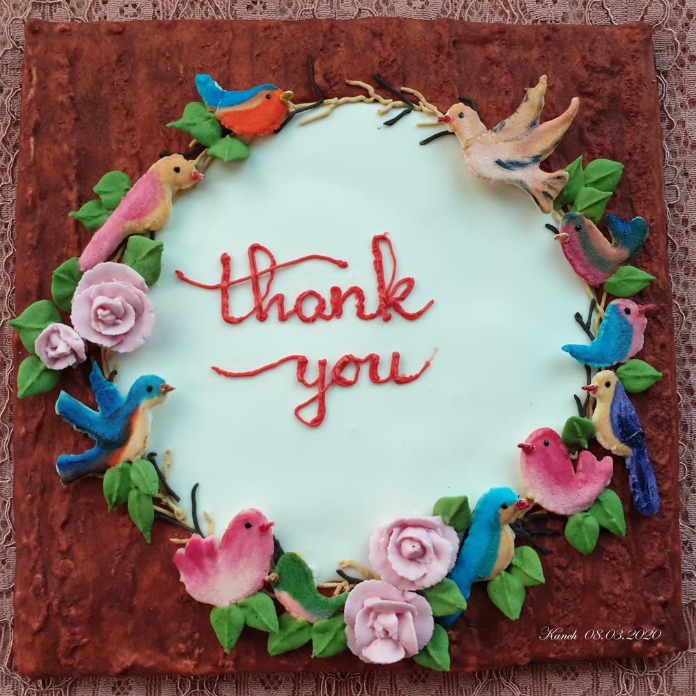 Many Thanks, Dear Christine!
